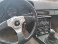 volante (FILEminimizer)